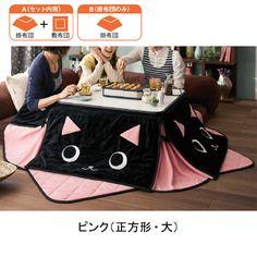 Romapri: Living room; kotatsu; 省スペースこたつ布団AB80