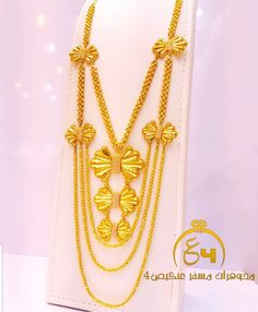 Gold Jewelry, Gold Necklace, Jewellery, Gold Fashion, Fashion Jewelry, Jewels, Jewelery, Jewelery, Jewelry Shop