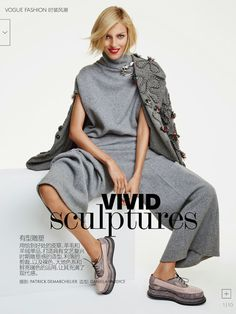VOGUE CHINA Anja Rubik in Vivid Sculptures by Patrick Demarchelier. Daniela Paudice, October 2014, www.imageamplified.com, Image Amplified