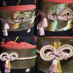 Kimono Pattern, Japanese Kimono, Kimono Fashion, Geisha, Belt, How To Wear, Accessories, Tulip, Traditional Clothes