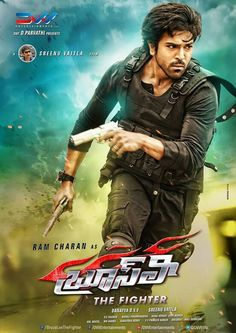 Ram charan in Bruce Lee the fighter
