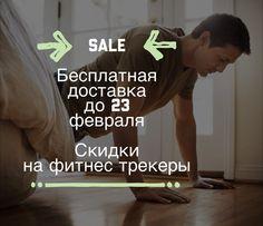 FitnessAtHome.ru