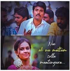 Love Pain Quotes, Love Failure Quotes, Love Quotes With Images, Tamil Movie Love Quotes, Movie Quotes, Tamil Songs Lyrics, Song Lyrics, Romantic Couples Photography, Couple Photography
