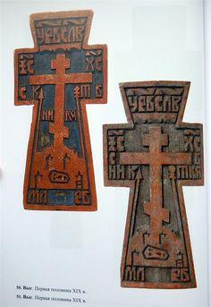 Cross Art, Crucifix, Woodcarving, Byzantine, Saints, Religion, Cross Stitch, Artisan, Marvel