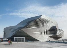 Dalian International Conference Center in China by Coop Himmelb(l)au