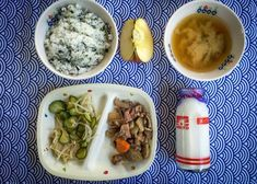 School Lunch Recipes, School Lunches, Japanese School Lunch, Asian Recipes, Healthy Recipes, Ethnic Recipes, Balanced Meals, Ethnic Food, Food Presentation