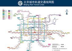 beijing tour,beijing subway map www.westchinago.com info@westchinago.com Beijing Subway, Subway Map, Chengdu, Travel Guide, Trips, China, Viajes, Underground Map, Travel Guide Books