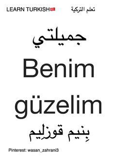 تعلم تركية Learn English Grammar, Learn English Words, English Language Learning, Learn Turkish Language, Arabic Language, Turkish Lessons, Love Smile Quotes, Learning Websites, Learning Arabic