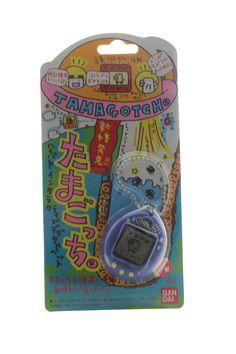 Tamagotchi V1 (original 1997) Bandai bleu - blue