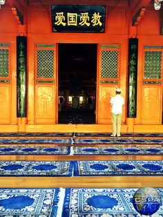 Dongguan Mosque. Photo by Patrycja Pendrakowska. #dongguan #xining #mosque #meczet #chiny #china #azja #asia #travel #cspa #pendrakowska #coordinator #orange #blue #religion #summer #lato #wakacje2016 #holiday #calm #culture #fareast