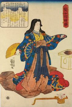 Utagawa Kuniyoshi Japanese Heroes for the Twelve Signs