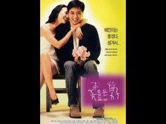 꽃을든남자 (1997)