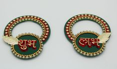 Excited to share this item from my shop: Decorative Shubh Labh/Return Gift/Festival Decoration/Pooja Mandir Decoration/ diwali decoration Mandir Decoration, Thali Decoration Ideas, Diy Diwali Decorations, Festival Decorations, Diwali Gift Box, Diwali Craft, Diwali Gifts, Diwali Diya, Acrylic Rangoli