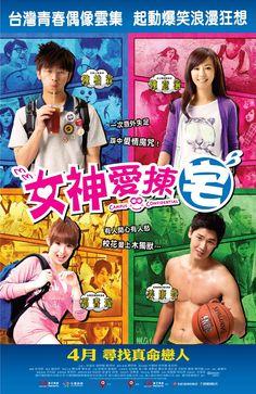 Campus Confidential - Ai qing wu quan shun (2013)