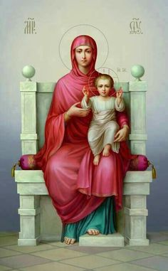 Lord, Thy blessing please. May the Virgin Mary with her Loving Offspring bless us. Blessed Mother Mary, Blessed Virgin Mary, Divine Mother, Catholic Art, Catholic Saints, Catholic Prayers, Religious Icons, Religious Art, Hail Holy Queen