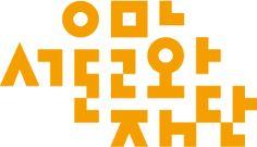 서울문화재단