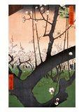 Plum Estate, Ando Hiroshige