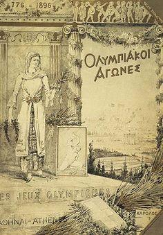Ensimmäiset olympialaiset järjestettiin Ateenassa vuonna 1896.