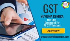 The taxpayers could now take a sigh of relief as the GST Suvidha Centeris there to help you and guide and support you to solve all your problems. With a small set up any individual can start his own GST Suvidha Kendra and can help Indirect Tax, How To Apply, How To Get, Shake Hands, Starting Your Own Business, Be Your Own Boss, Goods And Services, Book Design, Accounting