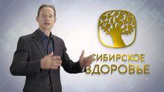 Эксперт Юрий Гичев: антиоксиданты спасут клетки от гибели.