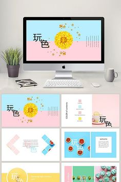 Creative color beautiful color PPT template#pikbest#PowerPoint Powerpoint Design Templates, Creative Powerpoint, Ppt Template, Web Design, Layout Design, Presentation Design, Presentation Templates, Instagram Feed Layout, Keynote Design