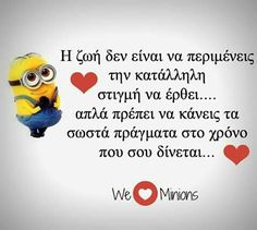 Image about funny in we 💛 minions by Ec_Ghost Minions Quotes, Jokes Quotes, We Love Minions, Sharing Quotes, Find Image, Funny Jokes, Inspirational Quotes, Messages, Facebook