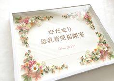 http://img-cdn.jg.jugem.jp/a66/3087229/20160923_4597598.jpgの画像