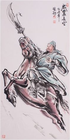 Traditional Chinese realistic painting Beautiful GuanYu Classic best riding a horse Painting Chinese Picture, Chinese Art, Realistic Paintings, Cool Paintings, Woman Painting, Figure Painting, Kung Fu, War Tattoo, Japanese Warrior