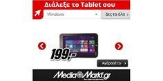 Κερδίστε 10 tablets Toshiba Encore 8 32GB από τη MediaMarkt - ΔΙΑΓΩΝΙΣΜΟΙ e-contest.gr