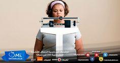 ماهي أسباب #زيادة_الوزن ؟ أسباب لا تتوقعها !! http://www.dailymedicalinfo.com/?p=69 #صحة #تخسيس #نصائح #طب #علاج #وقاية