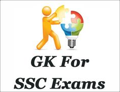 Prepare yourself for SSC Exam within 10 Days!