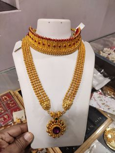 Online Shopping For Fashion, Imitation, Artificial Jewellery Gold Bangles Design, Gold Earrings Designs, Gold Jewellery Design, Necklace Designs, Gold Temple Jewellery, Real Gold Jewelry, Gold Jewelry Simple, Gold Bridal Earrings, Bridal Jewelry