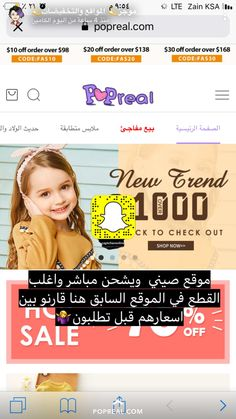 Best Online Shopping Websites, Amazon Online Shopping, Online Shopping Clothes, Islamic Pictures, New Trends, Beauty Makeup, Shop Now, Apps, Coding