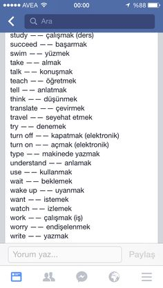 This Pin was discovered by ÜMM English Words, English Lessons, New Words, Cool Words, Learn English Kid, Vocabulary Journal, Turkish Lessons, Learn Turkish Language, English Library