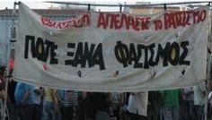Σήμερα εκδικάζεται, έπειτα από αναβολή, η μήνυση του Αριστοτέλη Λάγιου εναντίον του Θανάση Κούρκουλα, μέλους του ΣΥΡΙΖΑ και της «Κίνησης Απελάστε το Ρατσισμό», με την κατηγορία ότι ο δεύτερος καθοδηγούσε ομάδα ροπαλοφόρων οι οποίοι τον τραυμάτισαν και τον έκλεψαν, κοντά στην πλατεία Αγίου Παντελεήμονα, τον Μάιο του 2009.