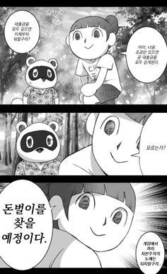 Naruto Uzumaki, Aesthetic Anime, Animal Crossing, Haha, Funny Memes, Creatures, Humor, Comics, Games