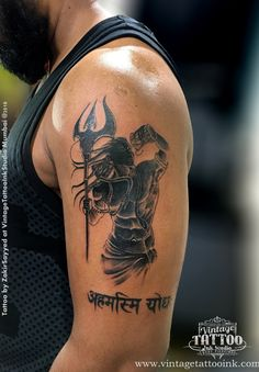 The Indian culture has contributed a lot to the world with its traditions and values and here we are today, with the Best Sanskrit Tattoo Designs for you! Bholenath Tattoo, Mantra Tattoo, Type Tattoo, Sanskrit Tattoo, Kanji Tattoo, Peace Tattoos, God Tattoos, Body Art Tattoos, Tatoos