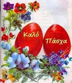 Vintage Greeting Cards, Vintage Postcards, Orthodox Easter, Greek Easter, Easter Quotes, Christ Is Risen, About Easter, Retro Illustration, E Cards