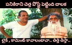 Telugu comment