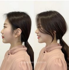 Medium Hair Cuts, Long Hair Cuts, Medium Hair Styles, Curly Hair Styles, Cut My Hair, Her Hair, Korean Haircut Long, Face Framing Bangs, Haircuts Straight Hair