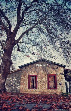Train station in Asprochoma village, Messenia (Peloponnese)