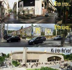 ΓΗΠΕΔΟ Α.Ε.Κ. Attica Greece, My Town, Neoclassical, Athens, The Originals, City, Building, Neoclassical Architecture, Buildings