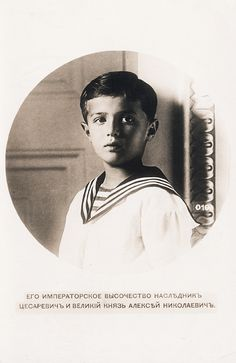 "romanovsonelastdance: ""His Imperial Highness Heir Tsesarevich and Grand Duke Alexei Nikolaevich. """
