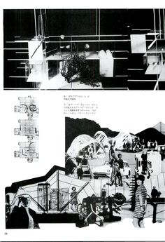 "Archigram ""Archigram"" Japan Edition Book, Kajima Shuppankai, 1999, P58"