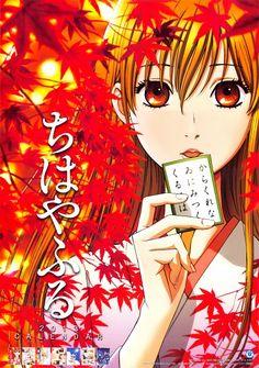 Tags: Anime, Calendar, Scan, Official Art, Chihayafuru