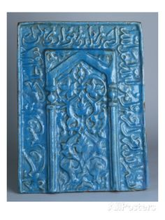 A Dated Kashan Moulded Mihrab Tile, the Surface Moulded in High Relief under the Turquoise Glaze… Giclee Print at AllPosters.com