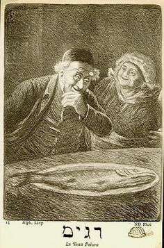 Jewish History, Jewish Art, Rabbi, Alsace, Museum, Antiques, Movie Posters, Painting, Artists