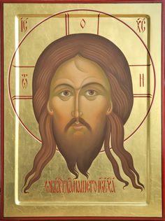Religious Images, Religious Icons, Religious Art, Famous Freemasons, Prayer For Church, Church Icon, Jesus Christ Superstar, Son Of God, Orthodox Icons