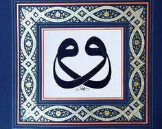 #edaşahan#eser#tezhip#hat#vavharfi#altın# Mosaic Art, Mosaics, Calligraphy Art, Islamic Art, Henna, Places To Visit, Symbols, Letters, Stars