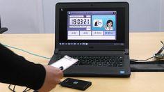 勤怠管理(クラウド型)「ICタイムリコーダー」 の「休憩開始・休憩終了」操作 タイムレコーダー画面